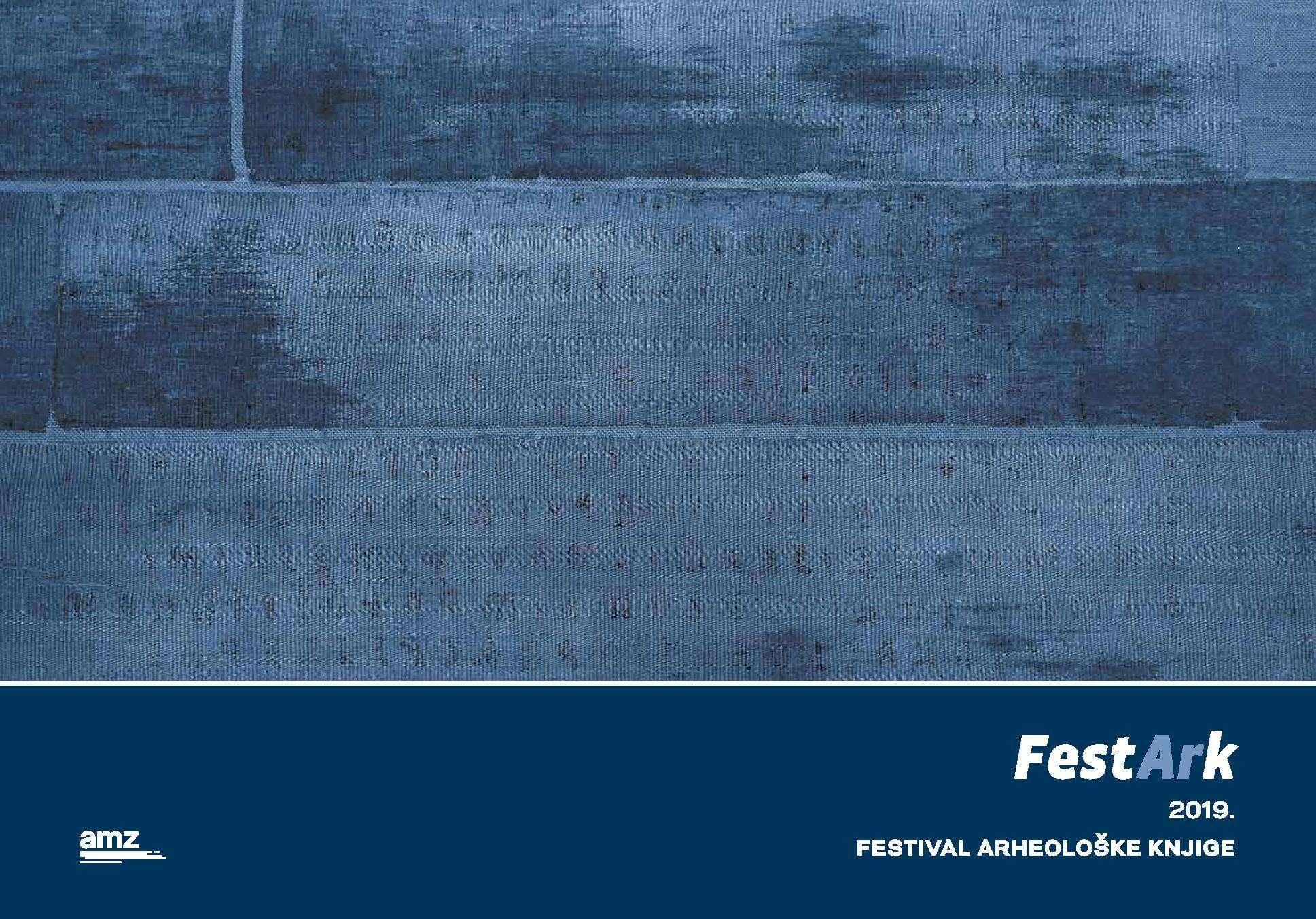 'FestArK' – 1. Festival arheološke knjige